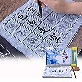 Tianjintang - Libro de caligrafía china para aprender a escribir en agua