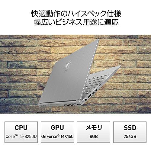 61JLizS0xgL-MSIがリリースした「PS42 8RB」という14インチノートパソコンが良さそう!