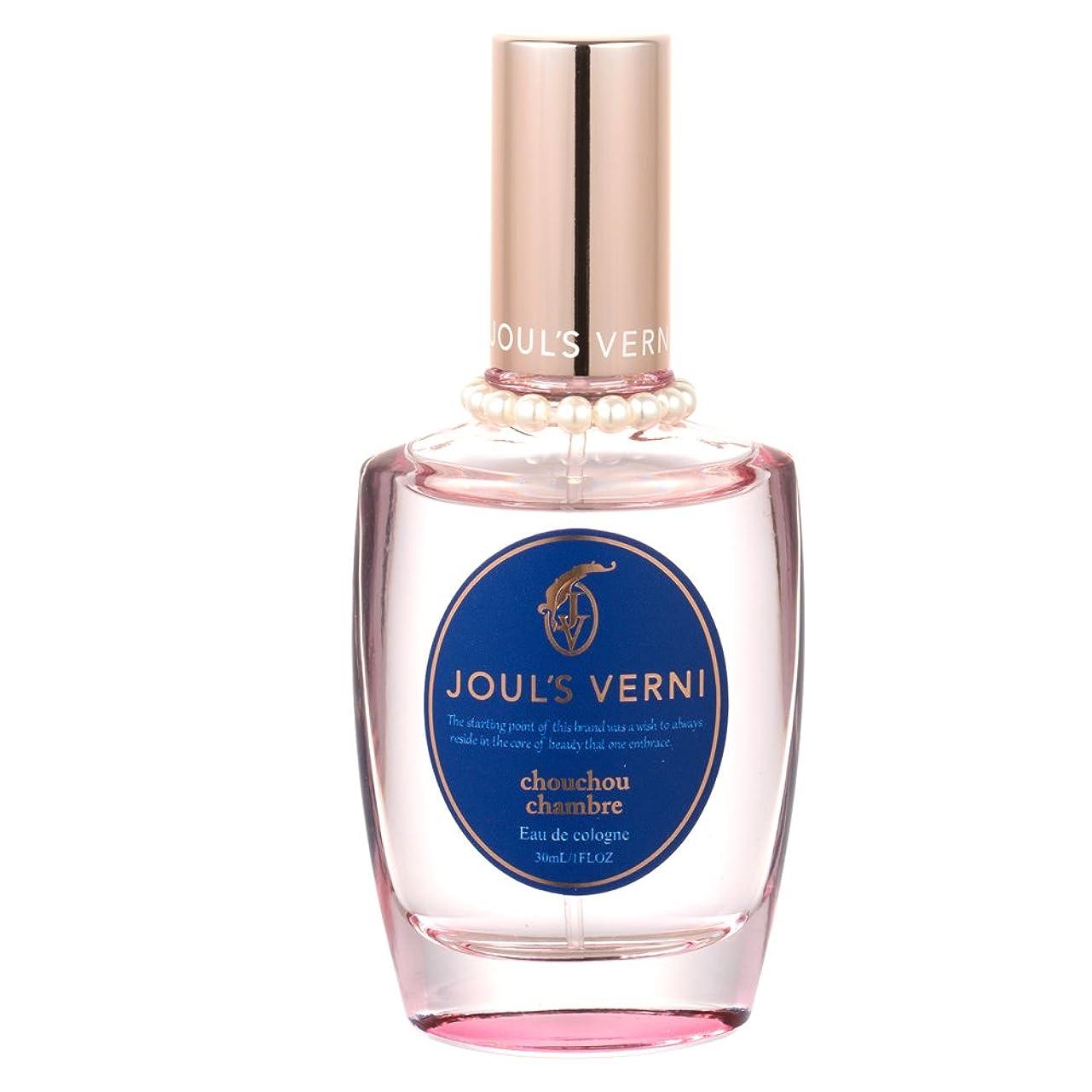 壊す前投薬美的ジュール ベルニ フレグランスミスト (オーデコロン) (シュシュ シャンブレの香り) 30ml