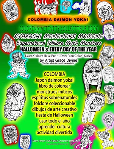 COLOMBIA Japón daimon yokai libro de colorear monstruos míticos espíritus sobrenaturales folclore coleccionable dibujos de arte creativo fiesta de ... You Color? Series  by Artist Grace Divine