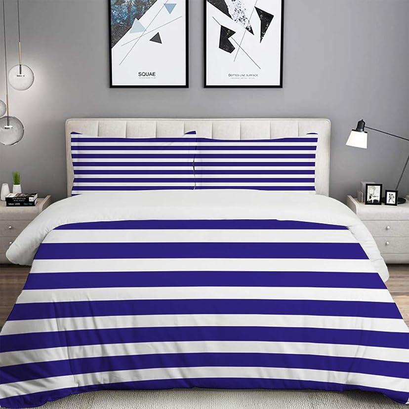 ガチョウ空の麻痺VAMIX 布団カバー シングル 3点セット,航海マリンスタイルネイビーブルーとホワイトのセーラーテーマの幾何学模様のアート, ベッド用 掛け布団 + 枕 カバー 洋式 和式兼用(175 x 210cm)