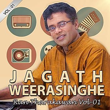 Rantharakawo, Vol. 1