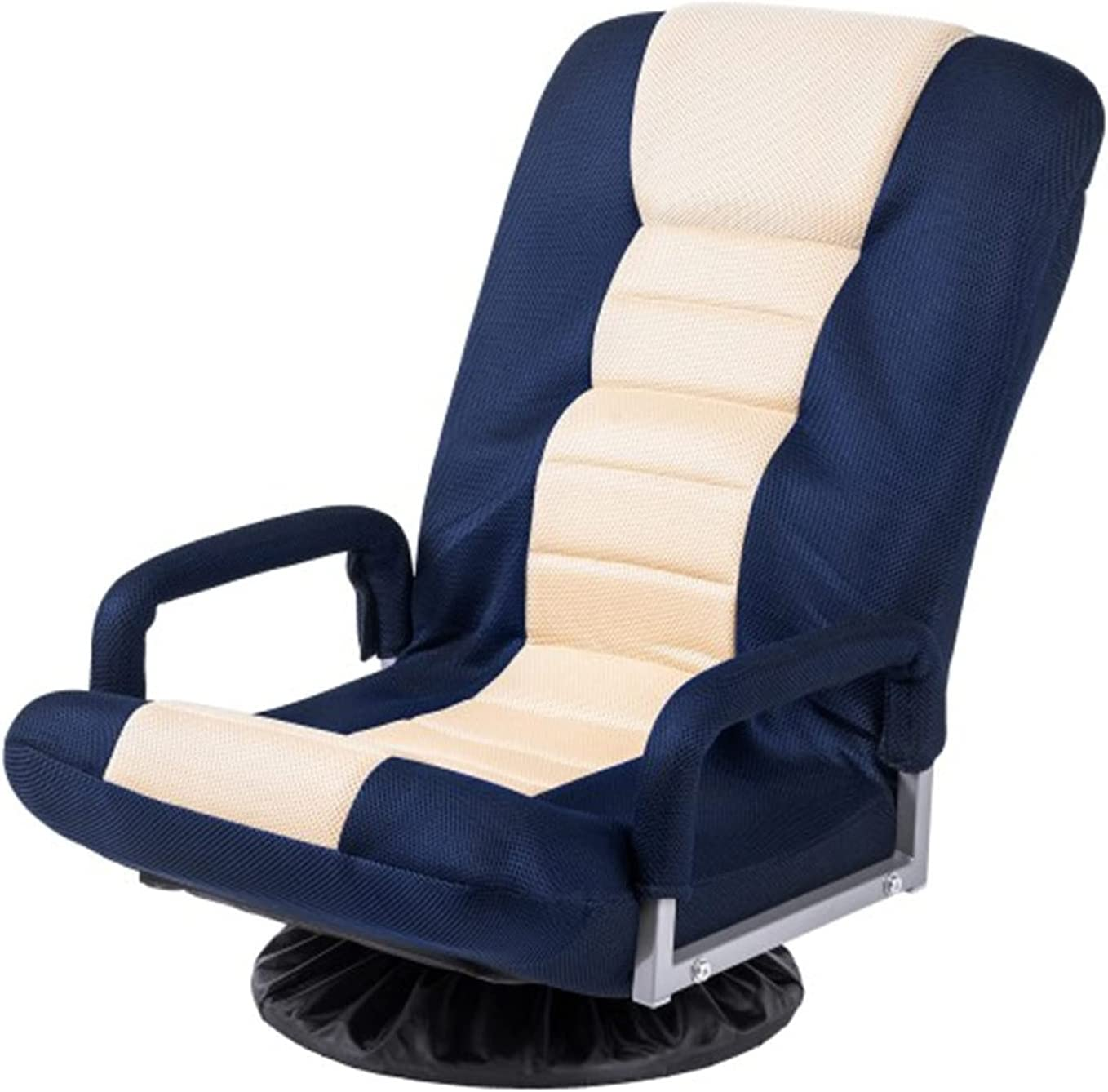 5 ☆ very popular Sofa Chair Swivel Gaming 7 Flo Max 84% OFF Folding Position Adjustable