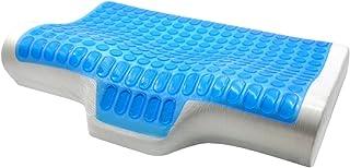 Miars 枕 まくら ジェル 冷感 ジェル枕 肩こり 枕 低反発 ストレートネック 人間工学に基づいた形状で頸椎を安定してサポート コンフォートジェルピロー 安眠枕 快眠枕 おすすめ いびき防止 対策 改善 カバー、収納袋付き