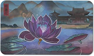 Paramint Dark Lotus | MTG Playmat | Perfect for Magic The Gathering, Pokemon, YuGiOh, Anime | TCG Card Game Table Mat | Du...