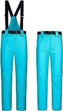 gsou snow pants