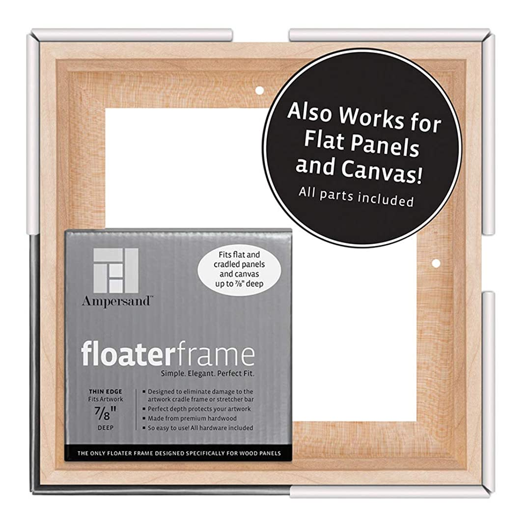 Ampersand Floaterframe for Wood Panels, 7/8 Inch Depth, Thin, 8X8 Inch, Maple (FTHIN780808M)