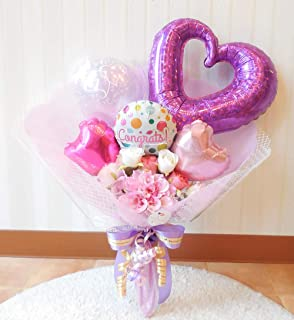 【即日発送OK】バルーンの花束型ブーケ 〜オープンハートブーケ〜 (1おめでとう(コングラッツ)柄, 3 紫×ラベンダー×ピンク)