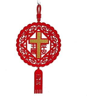 Christian Gifts/Christian Chinese/Gift for Christian/Home Decor/CNY Decor/Housewarming Gift/Chinese/Wall Art/Gifts for women/Gifts for men/Blessings in Chinese