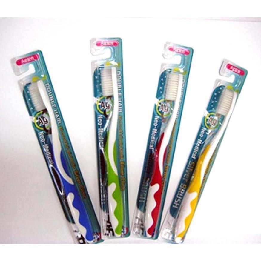 文句を言うハードハグネオG-1シルバー歯ブラシ 4色セット