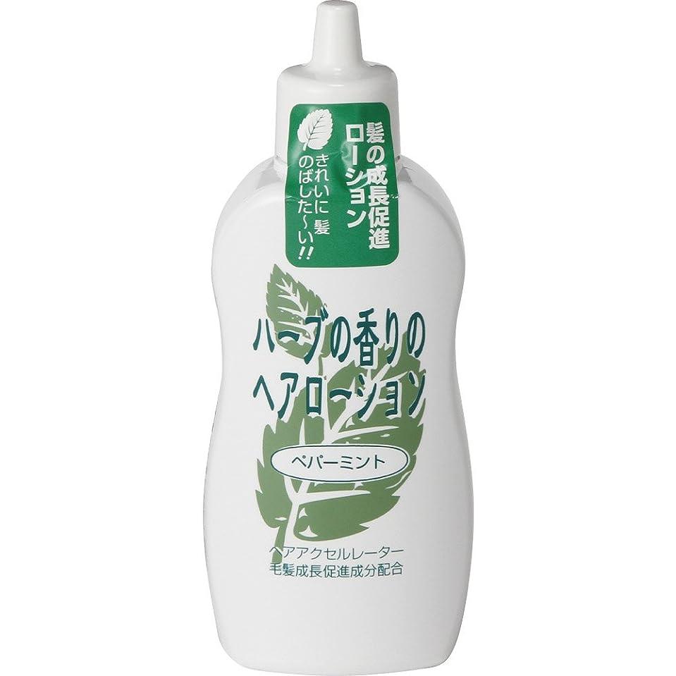 オンスチャールズキージング耐えられるヘアアクセルレーター ペパーミント 150ml【HTRC3】