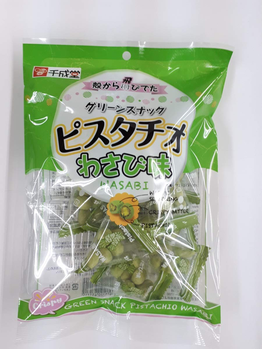 1 pack 70% OFF Outlet of Japanese Crisp 100g Max 63% OFF Nuts wasabi Pistachio