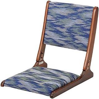 座椅子 和座椅子 光製作所 雲月 (ブルー)