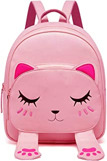 Bizarre Vogue Cat Style Small Women Backpack (BV1243, Pink)