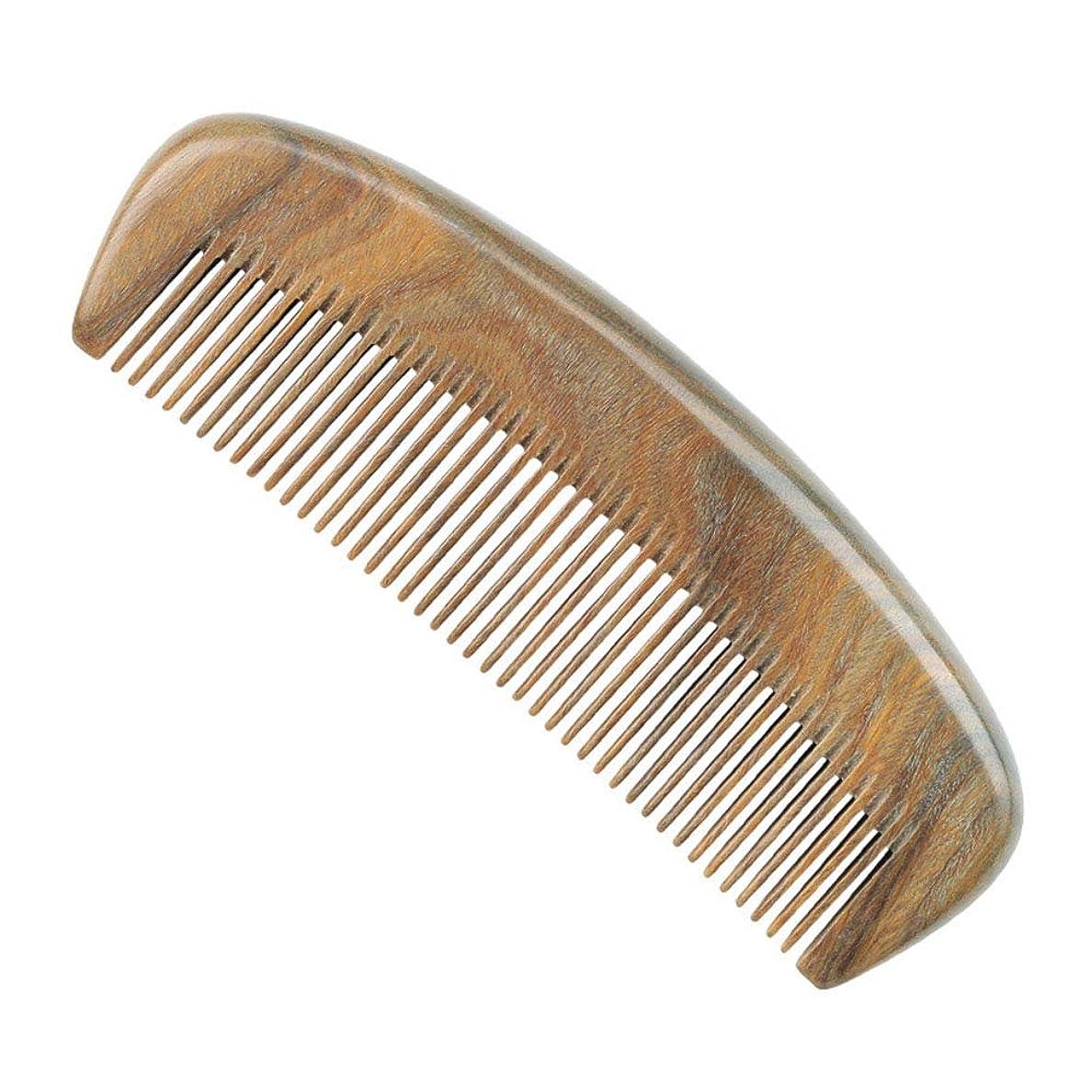微生物時制気付くヘアーコーム サンダルウッドワイドの歯と細かい歯の櫛帯電防止ヘアコーム 理髪の櫛