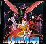 SF新世紀レンズマン〈劇場版〉 レンズマン・ザ・ムーヴィー [Laser Disc] image