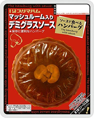 プリマハム ソースで食べるハンバーグ マッシュルーム入り デミグラスソース 1ケース(10パック)お買得セット