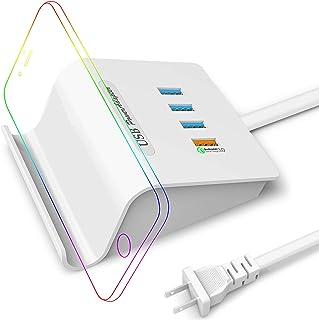 33W 4ポート USB 急速充電器 QC3.0/3A USB/スマホスタンド/150CM/PSE認証 iPhone/iPad/Android/USB コンセント 1年保証