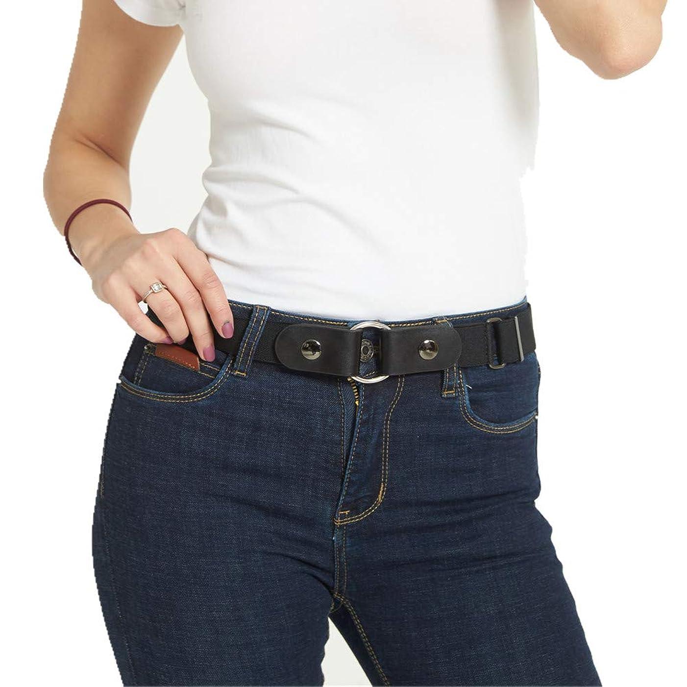 Buckle Free Belt for Women and Men, No Hassle, No Bulge Comfortable Elastic Belt