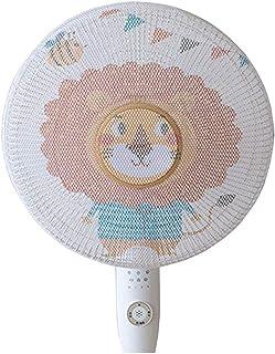 Maya Star Filtros de ventilador para niños, protector de dedos de dibujos animados para ventilador, cubierta de polvo, lavable a prueba de polvo, cubierta de seguridad – 16 pulgadas A01