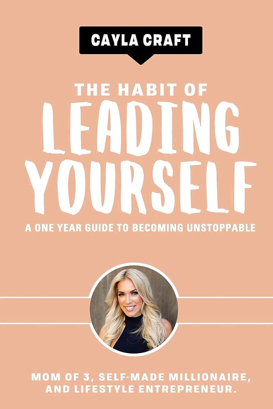 不純導入するアセンブリThe Habit of Leading Yourself: A One Year Guide to Becoming Unstoppable