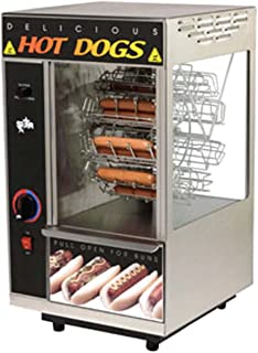 18 Hot Dog Broil-O-Dog Broiler Cradle (15-0035) Category: Hot Dog Cookers