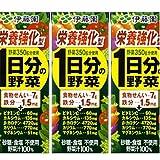 伊藤園 栄養強化型 1日分の野菜 200ml 紙パック 24本入(野菜ジュース)