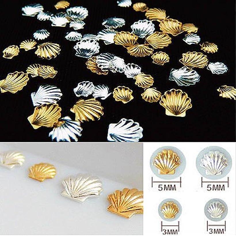 アカデミック文対角線貝殻モチーフ マリン パーツ チャーム 金属パーツ メタルシェル 48個(ゴールド&シルバー、3mm&5mm 各12個)セット