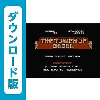 バベルの塔 [WiiUで遊べるファミリーコンピュータソフト][オンラインコード]