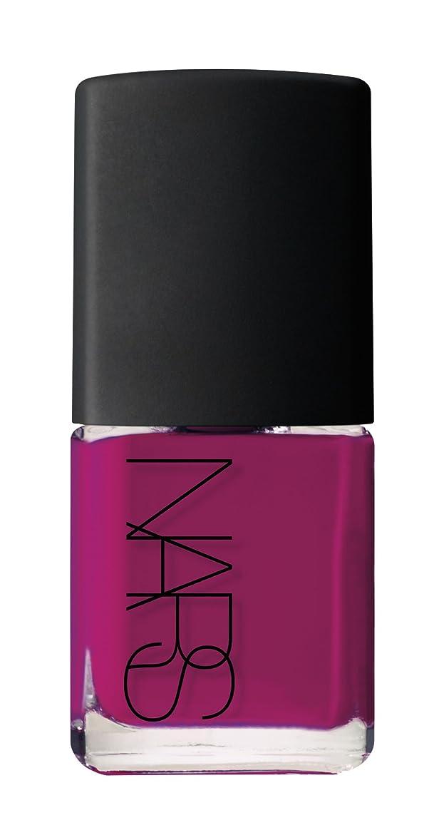 気球ポーズマーガレットミッチェルNars Cosmetics Lacquer In No Limits Bright Magenta Fuchsia Nail Polish