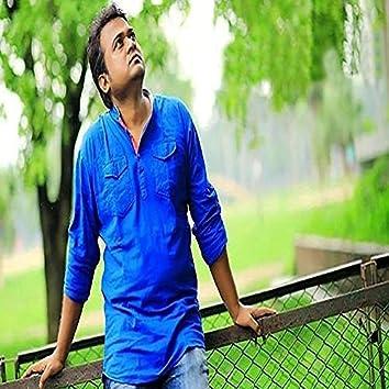 Premer Kotha Bolbo Toke - Single