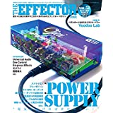 The EFFECTOR BOOK Vol.51 (シンコー・ミュージックMOOK)