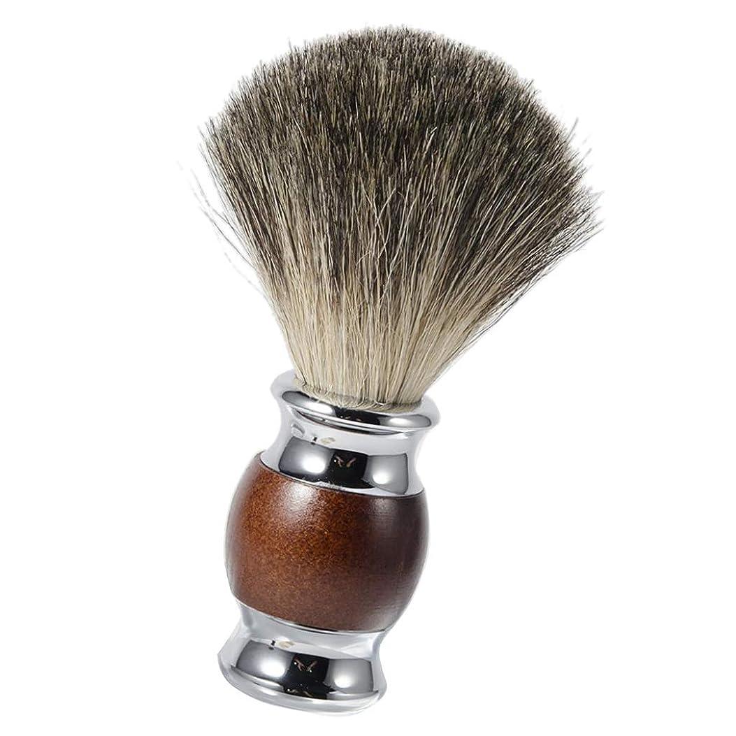 風開始ご予約sharprepublic メンズ用 髭剃り ブラシ シェービングブラシ 木製ハンドル 理容 洗顔 髭剃り ギフト