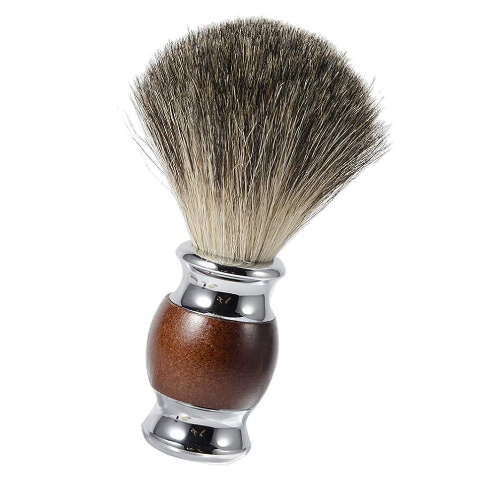 触覚言い聞かせる毛皮Baoblaze ひげブラシ シェービングブラシ 木製ハンドル 理容 洗顔 髭剃り 泡立ち メンズ用 友人にプレゼント