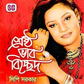 Sreshtho Vaab Bicched