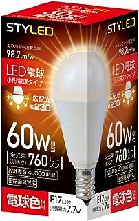 スタイルド LED電球 口金直径17mm 電球60W形相当 電球色 7.7W 小形電球・広配光タイプ 密閉器具対応 HA6T17L1