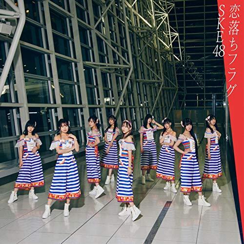 恋落ちフラグ(CD+DVD)(Type-B)(初回生産限定盤)