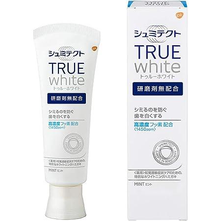 【医薬部外品】シュミテクト トゥルーホワイト 知覚過敏予防 歯磨き粉 80g 単品