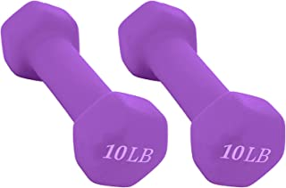 Neoprene Dumbbell Barbell Hand Weights 3/5/8/10/12/15 Pounds for Warm Up&Women, Set of 2