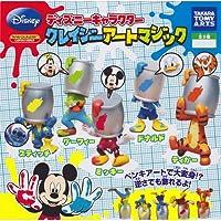 カプセル ディズニーキャラクター クレイジーアートマジック 全5種セット