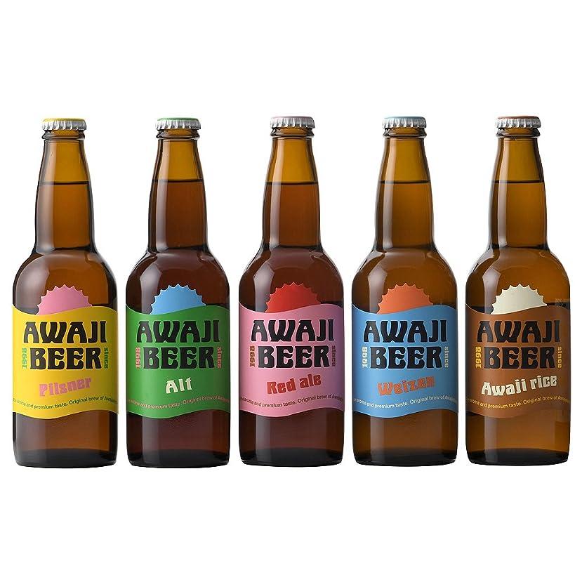 局どうやらスペードあわぢびーる 淡路 ビール 淡路島のクラフトビール 5種5本飲みくらべセット