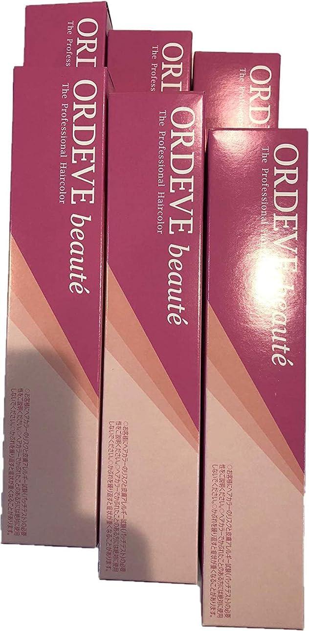 ディスコ翻訳する気絶させるORDEVE beaute(オルディーブ ボーテ) ヘアカラー 第1剤 b8-CB 80g×6本