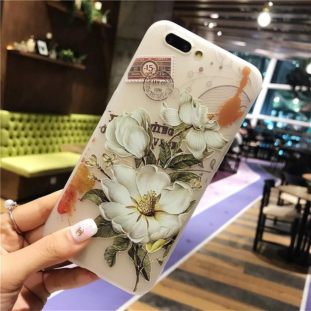 感度損なう天国HEJIANLSTORE Lovebay電話ケースのためにiPhone 6 6S 7 8プラスX XR XS MAX 3D救済花フラミンゴリーフキャット犬スイカソフトTPUのためにiPhone 8 (Color : A-T9, Size : For iphone 8)