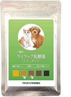 犬及び猫用 ライラック乳酸菌 スタンダード (60g)