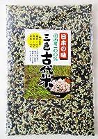 三色古代米 (1袋)