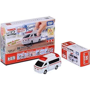 トミカ4D 06 トヨタ ハイメディック救急車