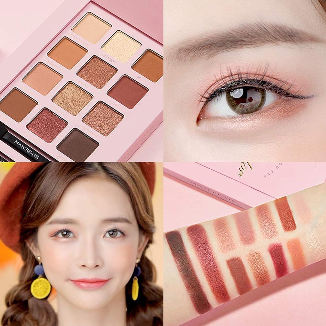怪物閉じる効率的Dkhsyアイシャドーマットアイシャドープレート美容女性の目の化粧品ラスティングキラキラアイシャドウ化粧品ツール 12色