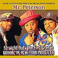 Straight Outa the Fort Greene Brooklyn