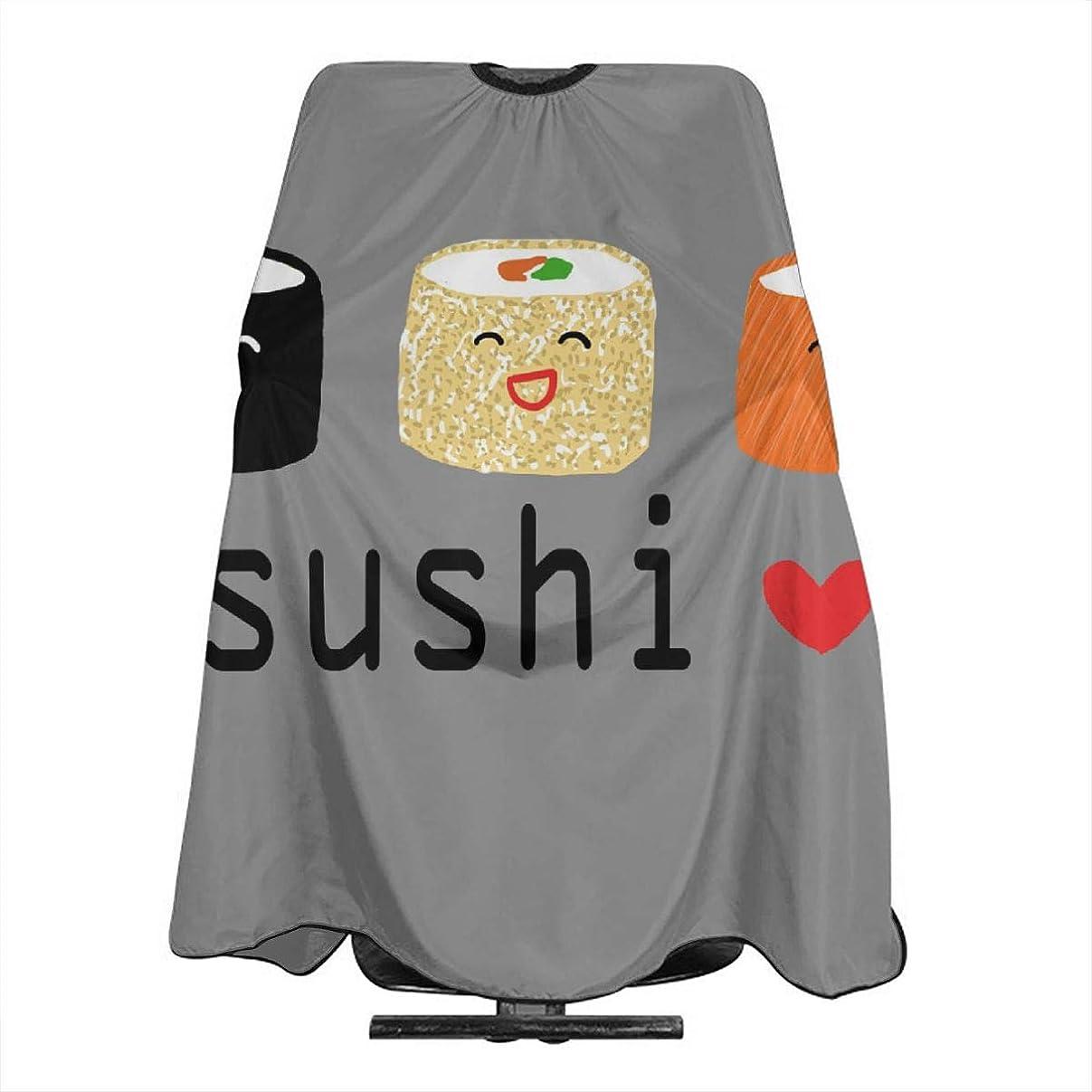 避けられない圧倒的縮れたSUNDY 寿司 好き 大人 散髪ケープ セルフカット ヘアエプロン 散髪マント 140*168cm