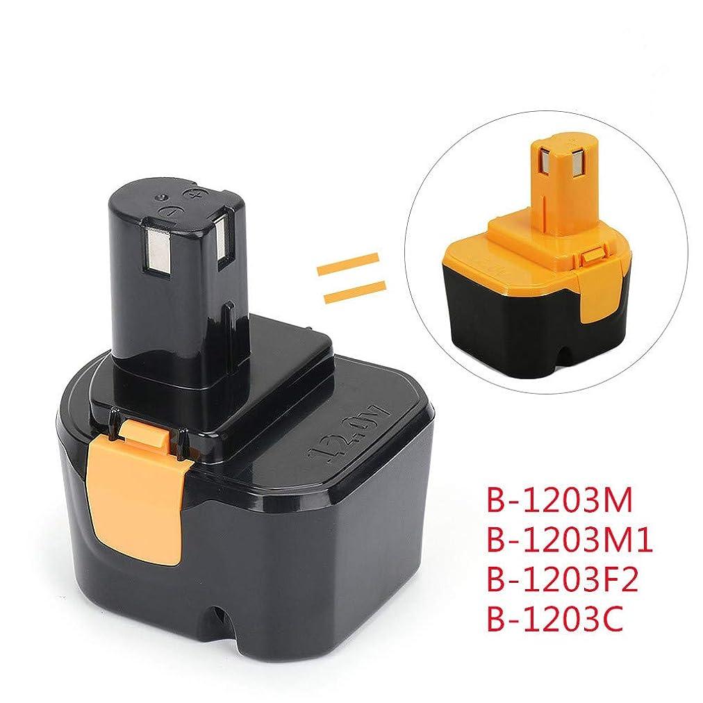 スポーツをする印象的風景REEXBON Ryobi リョービ 12V バッテリー B-1203M1 B-1203F2 B-1203T 電池パック対応 互換バッテリー 1300mAh 高品質 B-1203C B-1203M B-1203F B-1203F3 BPL-1220 B-1220Fなど対応 電動工具用 1年保証